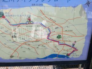 芝川サイクリングロード ロードバイク
