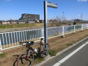 芝川サイクリングロード ポタリング