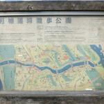 利根運河サイクリングロード~迷子~関宿城見物