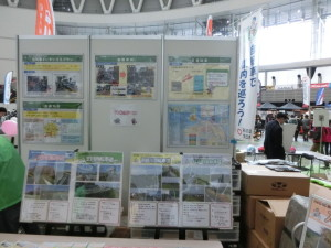 埼玉サイクルエキスポ2015 埼玉県サイクリングロード