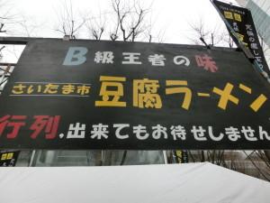 埼玉サイクルエキスポ2015 食事