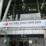 埼玉サイクルエキスポ2015 -1 ※ロードバイク試乗(ラピエール、BOMA、ケストレル、TREKなど)