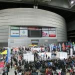 埼玉サイクルエキスポ2015 -2 ※当日の様子、アイテム購入など