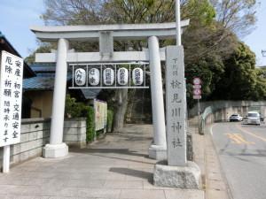 サイクリング 検見川神社