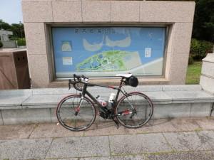 江戸川サイクリングロード 葛西臨海公園