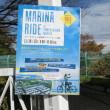 マリーナライド 2015 夢の島 試乗会