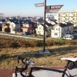 江戸川サイクリングロード 三郷 富士山