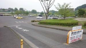 阿須運動公園 ヒルクライム 拠点