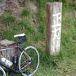 正丸峠 ロードバイク ヒルクライム