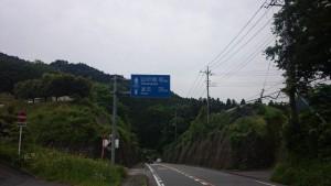 道志みち 津久井湖