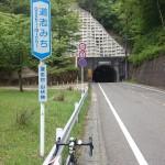 道志みちで山中湖まで行き富士山を見る