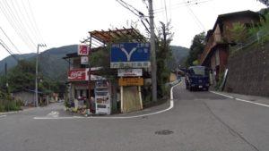 今川峠 ローラーすべり台 激坂