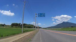 筑波山 県道45号