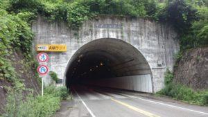 甲武トンネル 自転車