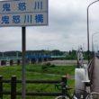 鬼怒川橋 自転車