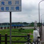 ロングライド計画(東京~福島)のルートを検討してみる ※新国道4号の側道は実際のとこ走りやすいのか