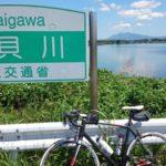 ロングライドトレーニング ※小貝川サイクリングロード経由で筑波山まで