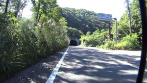 勢至堂トンネル 294号