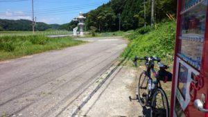 294号 福島 ロングライド
