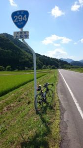 294号 天栄 ロードバイク
