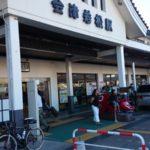 東京~会津若松 300kmのロングライドに挑戦