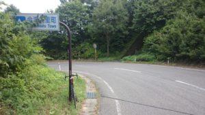 時空の路ヒルクライム ロードバイク