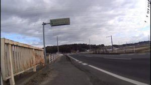 恋瀬川サイクリングロード 平和橋