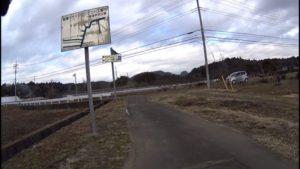 恋瀬川サイクリングロード 案内看板