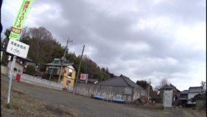 恋瀬川サイクリングロード 高倉休憩所