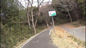 恋瀬川サイクリングロード 坂