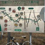 茨城県の恋瀬川サイクリングロードを走ってみる