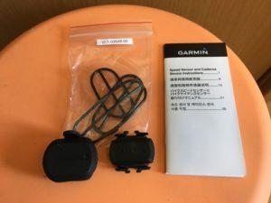 スピードセンサー・ケイデンスセンサーセット 1210401 内容