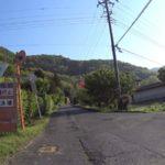 開通した筑波山の不動峠へ! 途中二輪の事故に遭遇、あらためてルール、マナーについて考える