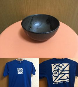 時空の路ヒルクライム 参加賞 Tシャツ
