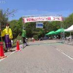 福島県で行われたヒルクライムの大会(時空の路ヒルクライムin会津)に参加