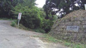 筑波 一本杉峠 ヒルクライム