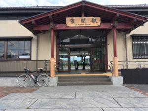 笠間駅 ロングライド ヒルクライム 休憩