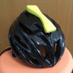 ロングライド、ブルべ用にヘルメットライトを導入してみた