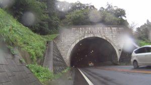 ブルべ つくば 朝日トンネル