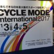 CYCLE MODE2017