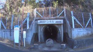 多摩湖自転車道 横田トンネル