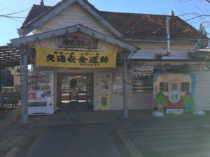 ロングライド 養老渓谷駅