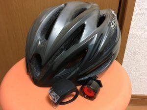 ブルべ ヘルメット ライト