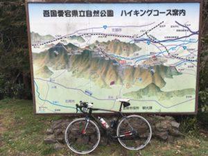 愛宕山神社 自転車