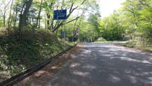 水石山 自転車 ヒルクライム
