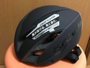 AERO-R1 OGK ロードバイク