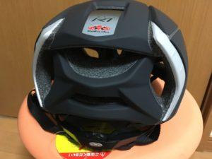 OGK エアロ1 ヘルメット