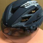 OGKのヘルメット(AERO-R1)を購入