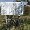 水石山 頂上 ヒルクライム 自転車