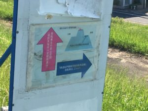 江戸川サイクリングロード 三郷 自転車走行禁止区間